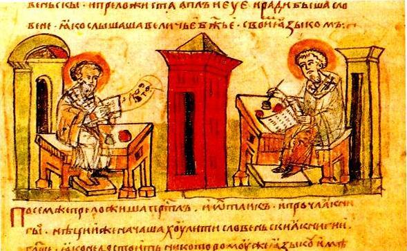 свв. Кирилл и Мефодий переводят