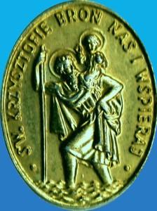 св.Христофор
